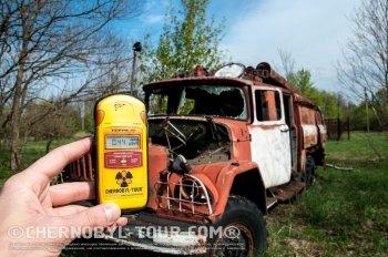 Двухдневные поездки по Чернобыльской зоны Припять