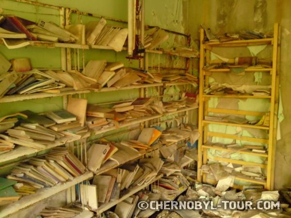 Библиотека средней школы №2 в Припяти