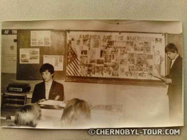 Фото из средней школы №2