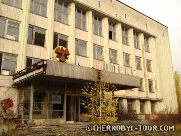 Здание бывшего горисполкома в Припяти