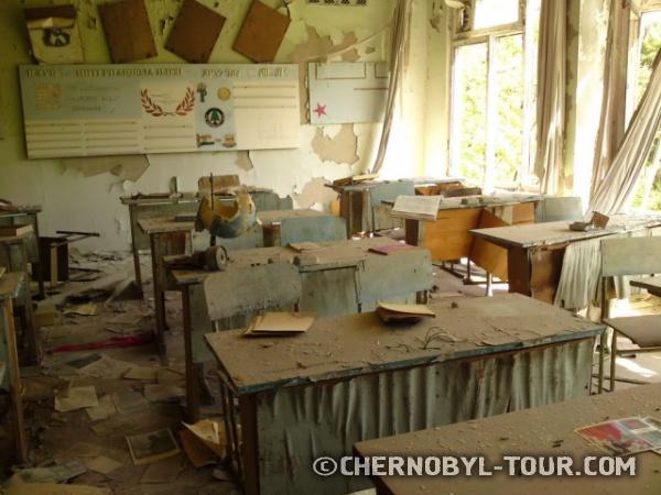 Средняя школа в Припяти