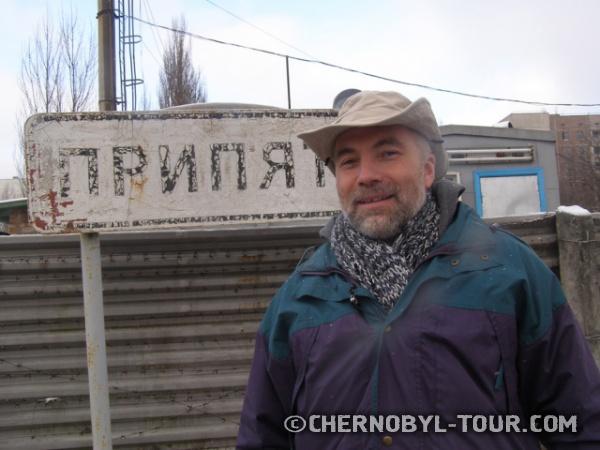 """Сергей Мирный около КПП \\""""Припять\\"""""""