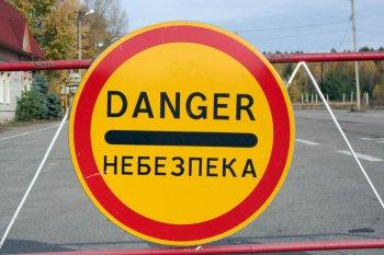 29.01.2009 - К чернобыльским самоселам!