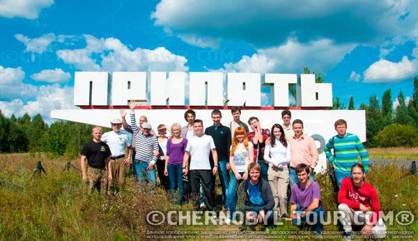 Экскурсия в Чернобылськй зоне