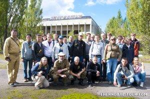 Экспресс-туры в Чернобыльскую зону и Припять