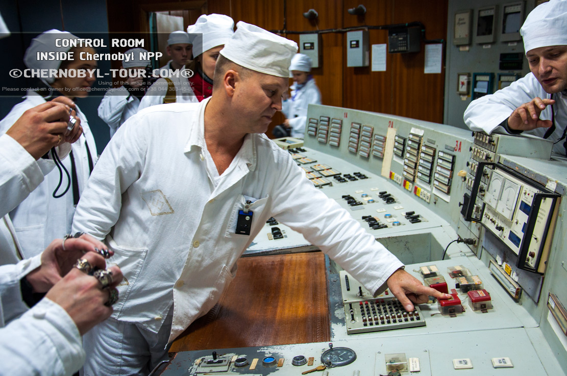 Tours to the Chernobyl nuclear power plant - ChNPP-TOUR